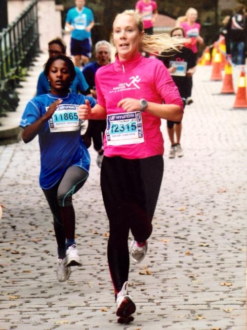 Her løper jeg min første mil. Husker det som forferdelig tungt, kanskje ikke så rart med tanke på teknikken...